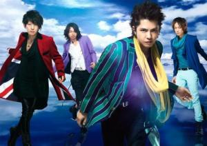single good luck my way laruku juni 2011