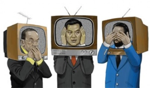 Media Massa Untuk Siapa ?